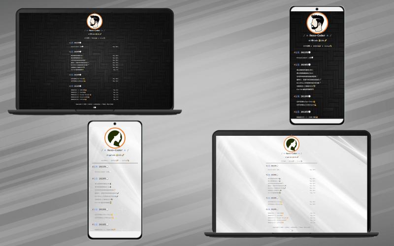 Hexo主题-CoderV1.0发布啦